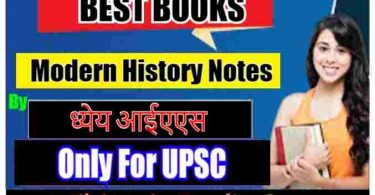 Dhyeya IAS Modern History