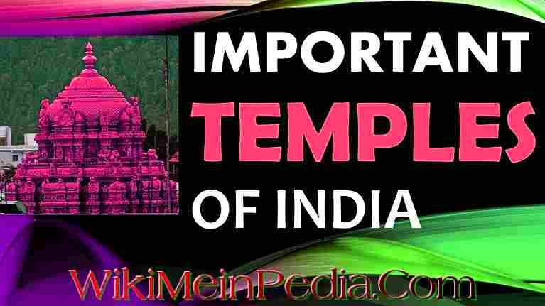 Important Temples in India