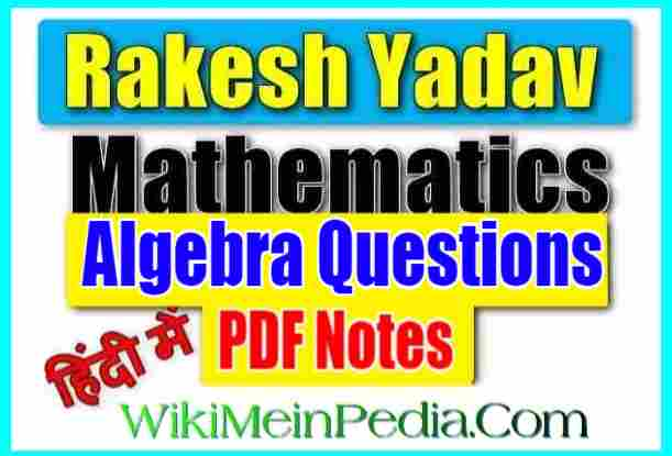 Algebra Questions for ssc cgl by rakesh yadav pdf download
