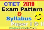 CTET Syllabus & Exam Pattern