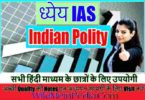 Dhyeya IAS Indian Polity Notes