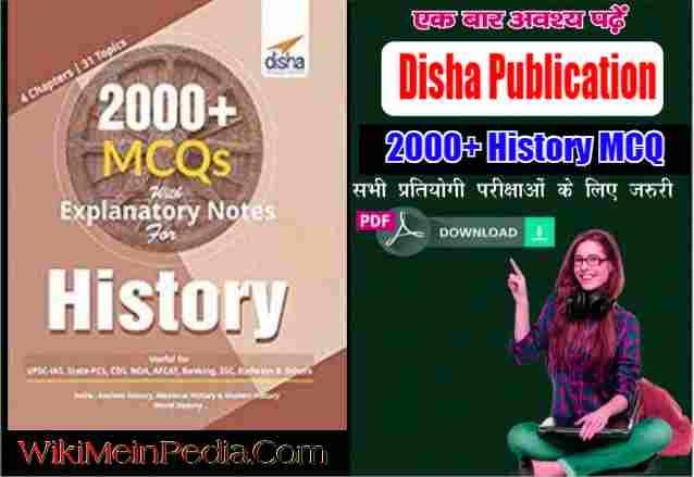 Disha History Explanatory Notes With 2000+ History MCQ PDF