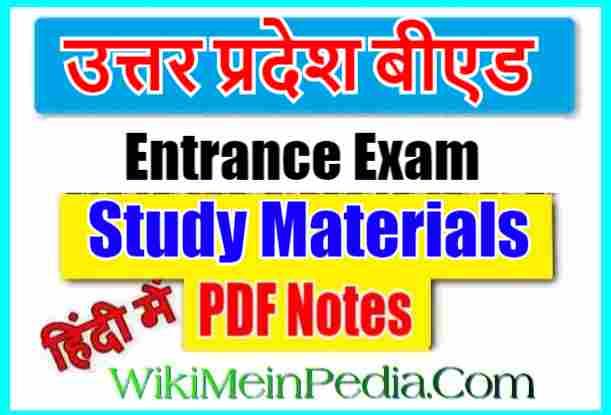 Download FREE B.Ed Material