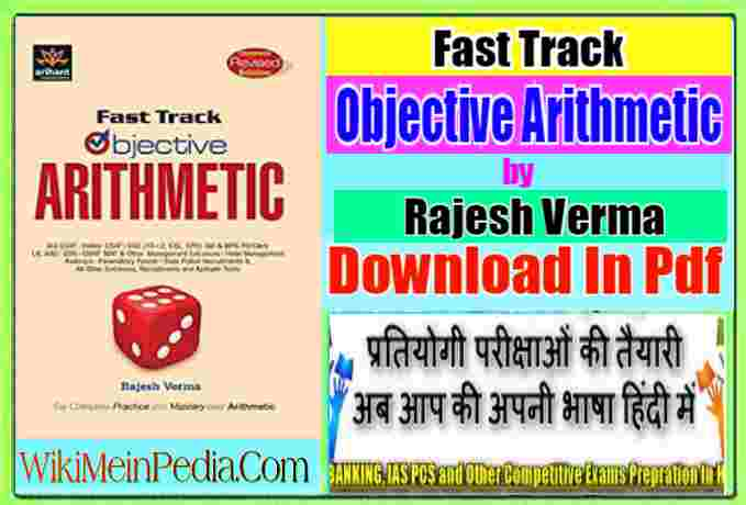Fast Track Objective Arithmetic by Rajesh Verma