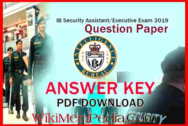 Pdf with solutions assistant ib exam papers previous security