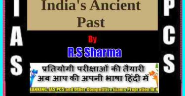 India's Ancient Past By R.S Sharma
