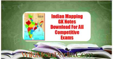 Indian Mapping GK Notes Download For All Competitive Exams
