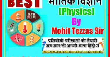 Physics By Mohit Tezzas Sir