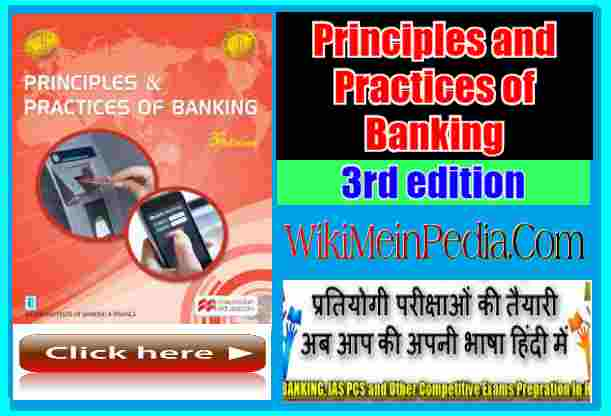 Principles and Practices of Banking 3rd edition