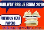 RRB JE Previous Year Paper