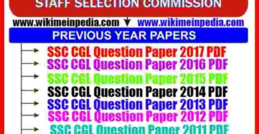 SSC CGL Previous Year Papers with Solutions