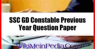SSC GD Constable Previous Year Question Paper