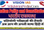 Vision IAS Indian Polity and Constitution