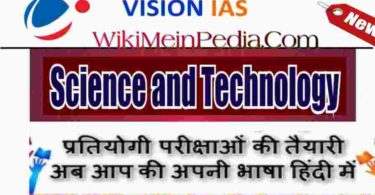 Vision IAS PT 365 Science and Tech