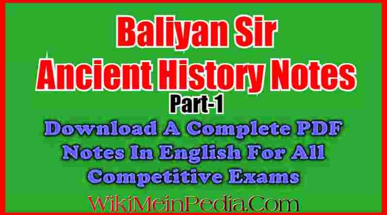 Baliyan Ancient History Notes Part-1
