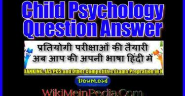 Child Psychology Question Answer