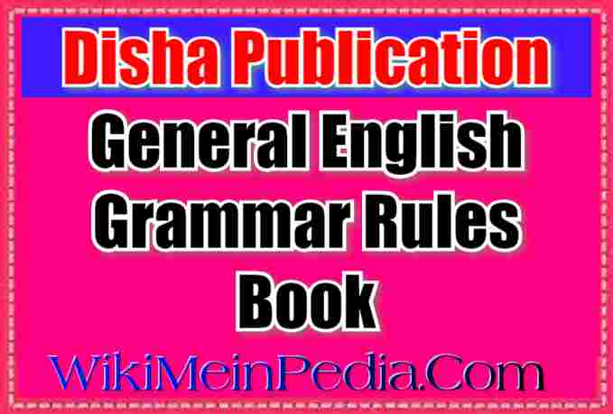 General English Grammar Rules