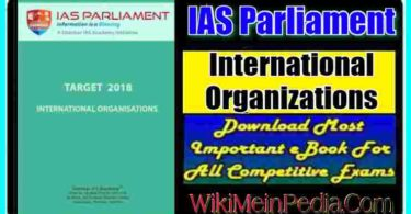 IAS Archives » Page 5 of 10 » wikimeinpedia com