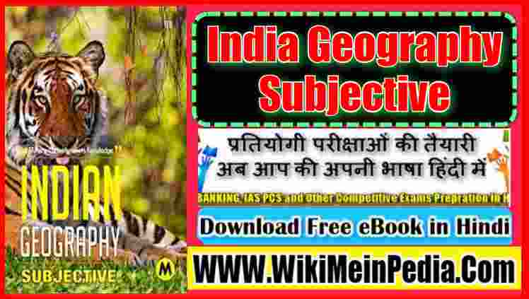 India Geography Subjective