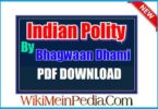 Indian Polity By Bhagwaan Dhami