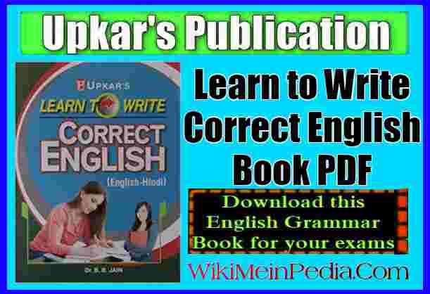 Learn to Write Correct English Book PDF
