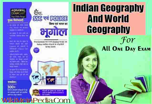 Rapid Indian Geography And World Geography
