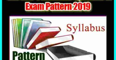 TNUSRB Constable Syllabus & Exam Pattern