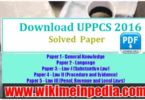 UP PCS J Main Exam Previous Year Papers