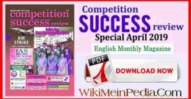 Competition Success Review Magazine english