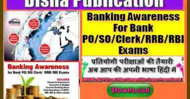 Disha Publication PDF Banking Awareness