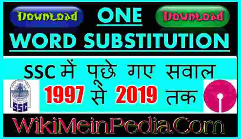 1000 One Word Substitution