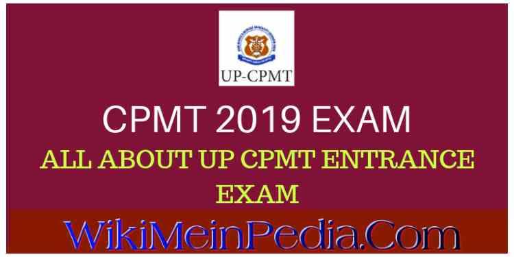CPMT Full Form