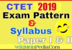 CTET Question Paper and Syllabus Books