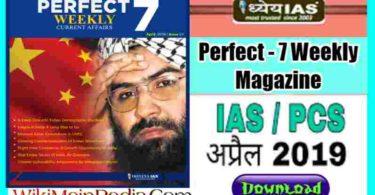 Dhyeya IAS Perfect - 7 Weekly Magazine