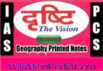 Drishti IAS Geography Notes