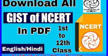 GIST of NCERT PDF Books in Hindi Class 8th