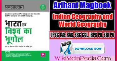 Geography Notes in Hindi by Arihant Magbook