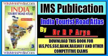 India Tourist Road Atlas