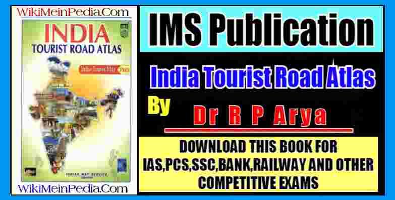 India Tourist Road Atlas