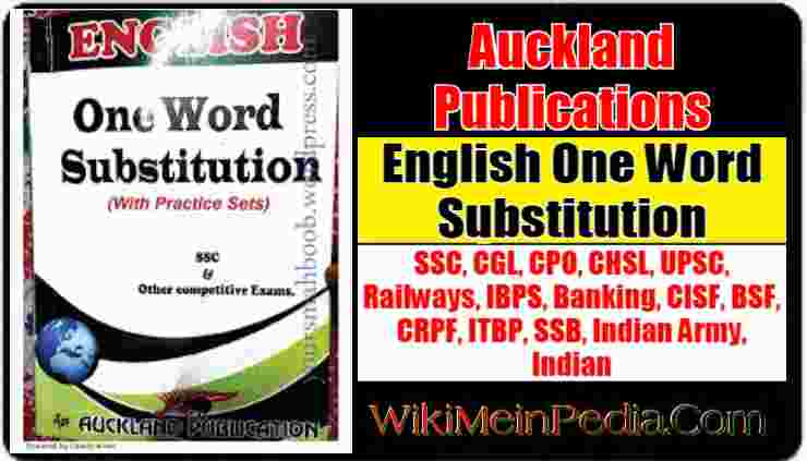 One Word Substitution Free Practice Sets