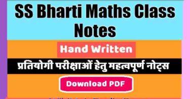 SS Bharti Maths Class Notes