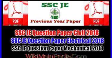 SSC JE Question Paper Civil 2018