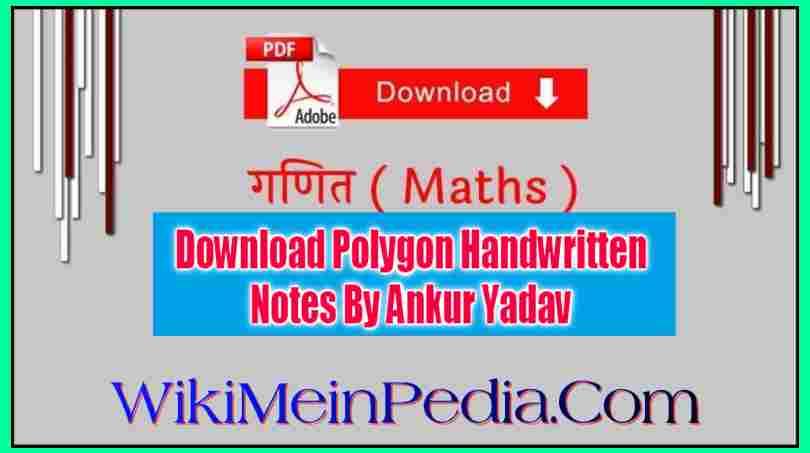 Download Polygon Handwritten Notes