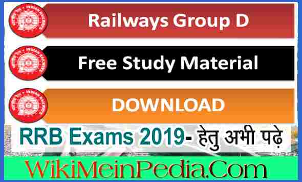 Free Study Material for RRB