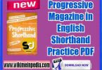 Progressive Magazine in English