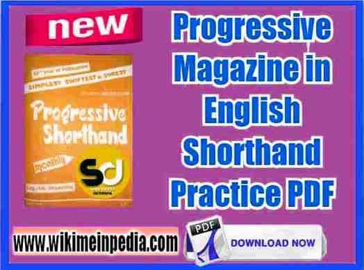 Progressive Magazine in English