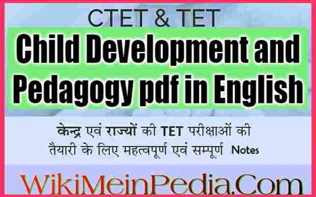 Child Development and Pedagogy pdf in English Free Download