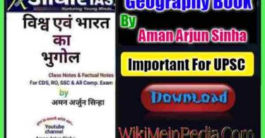 Geography Book Pdf By Aman Arjun Sinha