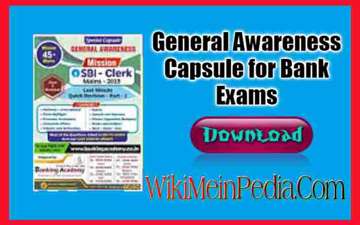 General Awareness Capsule for Bank exams
