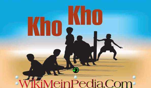 Kho Kho Rules in Hindi
